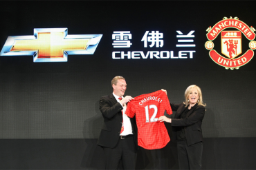 Chevrolet-Manchester_United-shirt-sponsorship-deal