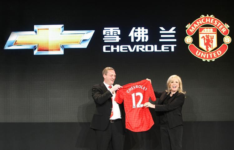 Chevrolet-Manchester_United-shirt-sponsorship-deal