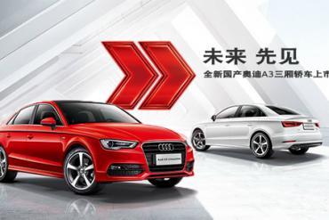 Auto-sales-statistics-China-Audi_A3
