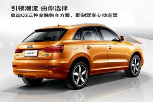 Auto-sales-statistics-China-Audi_Q3