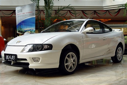 Auto-sales-statistics-China-Geely_BL_Beauty_Leopard-coupe