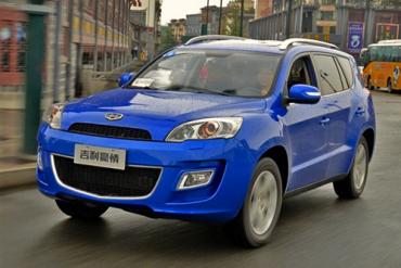 Auto-sales-statistics-China-Geely_GX9_Pride-SUV