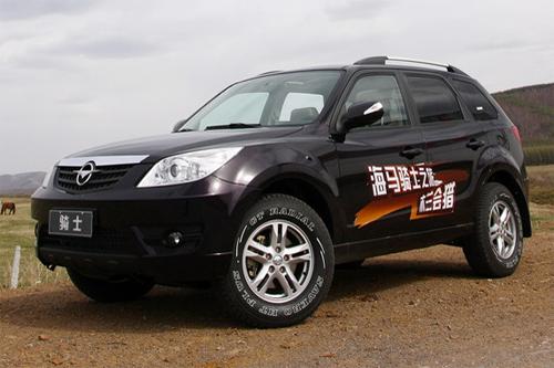 Auto-sales-statistics-China-Haima-Haima7_Qishi-SUV