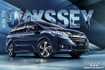 Auto-sales-statistics-China-Honda_Odyssey-MPV