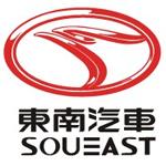 Auto-sales-statistics-China-Soueast-logo