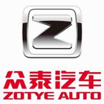 Auto-sales-statistics-China-Zotye-logo