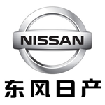 China-auto-sales-statistics-Nissan-logo