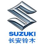 China-auto-sales-statistics-Suzuki-logo