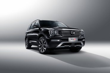 GAC Car Sales