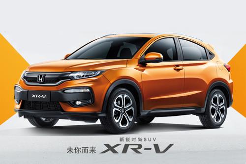 Auto-sales-statistics-China-Honda_XRV-SUV
