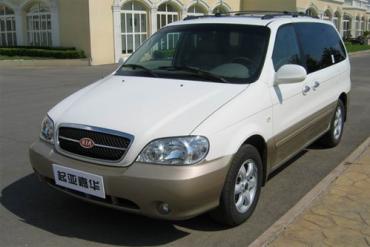Auto-sales-statistics-China-Kia_Carnival-MPV