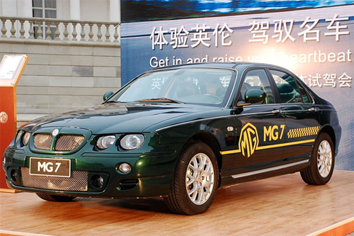 Auto-sales-statistics-China-MG_MG7-sedan