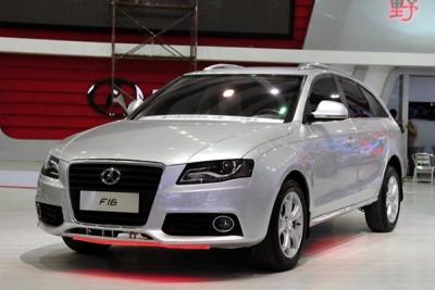 Auto-sales-statistics-China-Yema_F16-concept