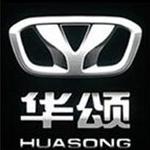 Auto-sales-statistics-China-Huasong-logo