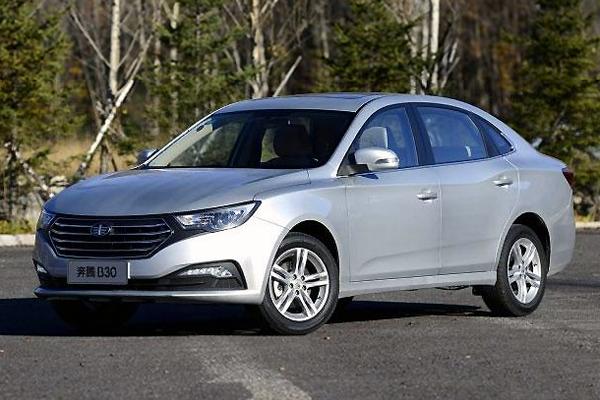 Auto-sales-statistics-China-FAW_Besturn_B30-sedan