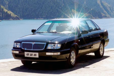 Auto-sales-statistics-China-FAW_Hongqi_Century_Star-sedan