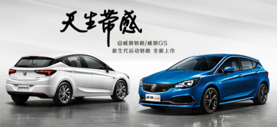 Buick_Verano_hatchback-2016-China