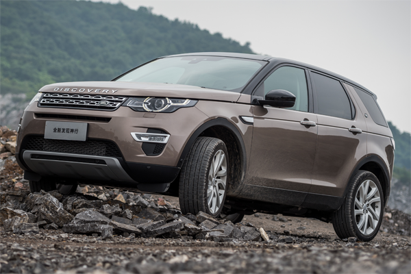 Auto-sales-statistics-China-Land_Rover_Discovery_Sport-SUV
