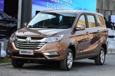 Auto-sales-statistics-China-Foton_Gratour_im6-MPV