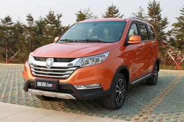 Auto-sales-statistics-China-Foton_Gratour_im8-MPV