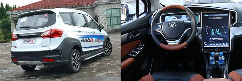 Enranger_G5-China-car-sales