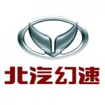 Auto-sales-statistics-China-Huansu-logo