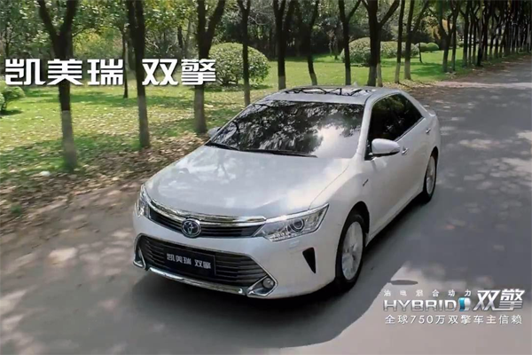 Auto-sales-statistics-China-Toyota_Camry_Hybrid