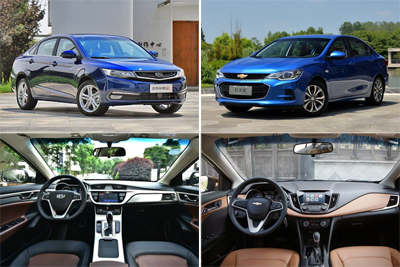 Car_sales_surprise-2016-Geely_Emgrand_GL-Chevrolet_Cavalier