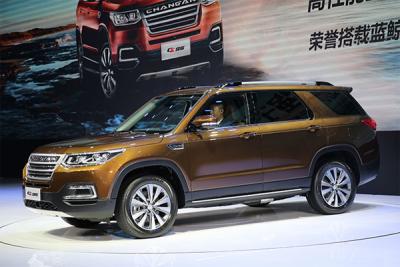 Auto-sales-statistics-China-Changan_CS95-SUV