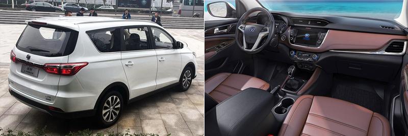 Changan_Linmax-China-car-sales