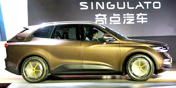 2017-Shanghai-Autoshow-Singulato_i6S-SUV