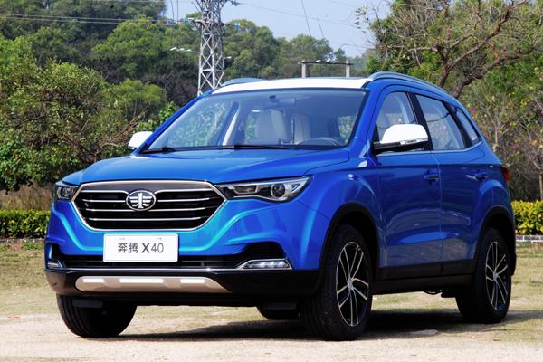 Auto-sales-statistics-China-FAW_Besturn_X40-SUV