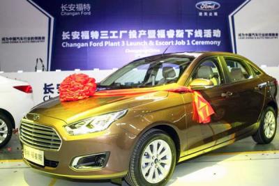Changan-Ford-plant-Chongqing