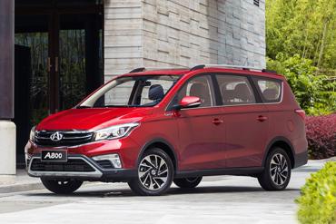 Auto-sales-statistics-China-Changan_Oushang_A800-MPV