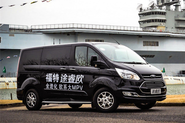 Auto-sales-statistics-China-Ford_Tourneo-MPV