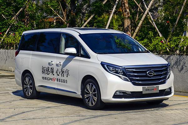 Auto-sales-statistics-China-GAC_Trumpchi_GM8-MPV