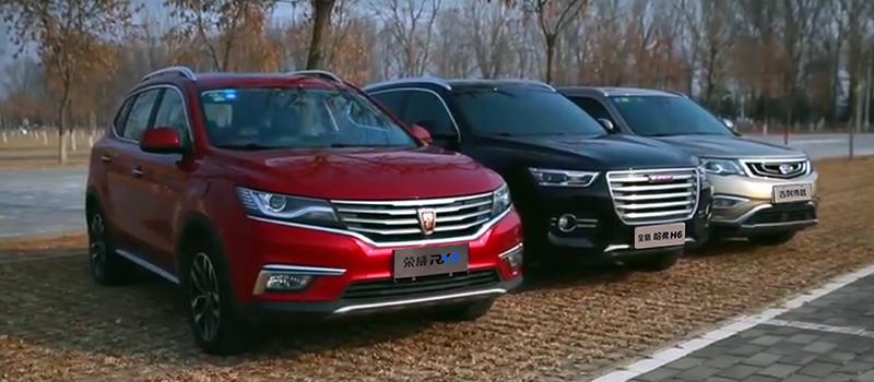 China-car-sales-figures-2017