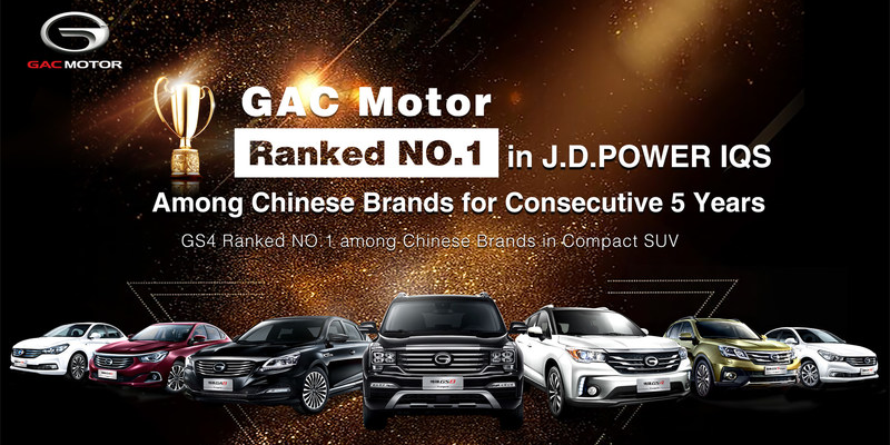 GAC-JD_Power-win