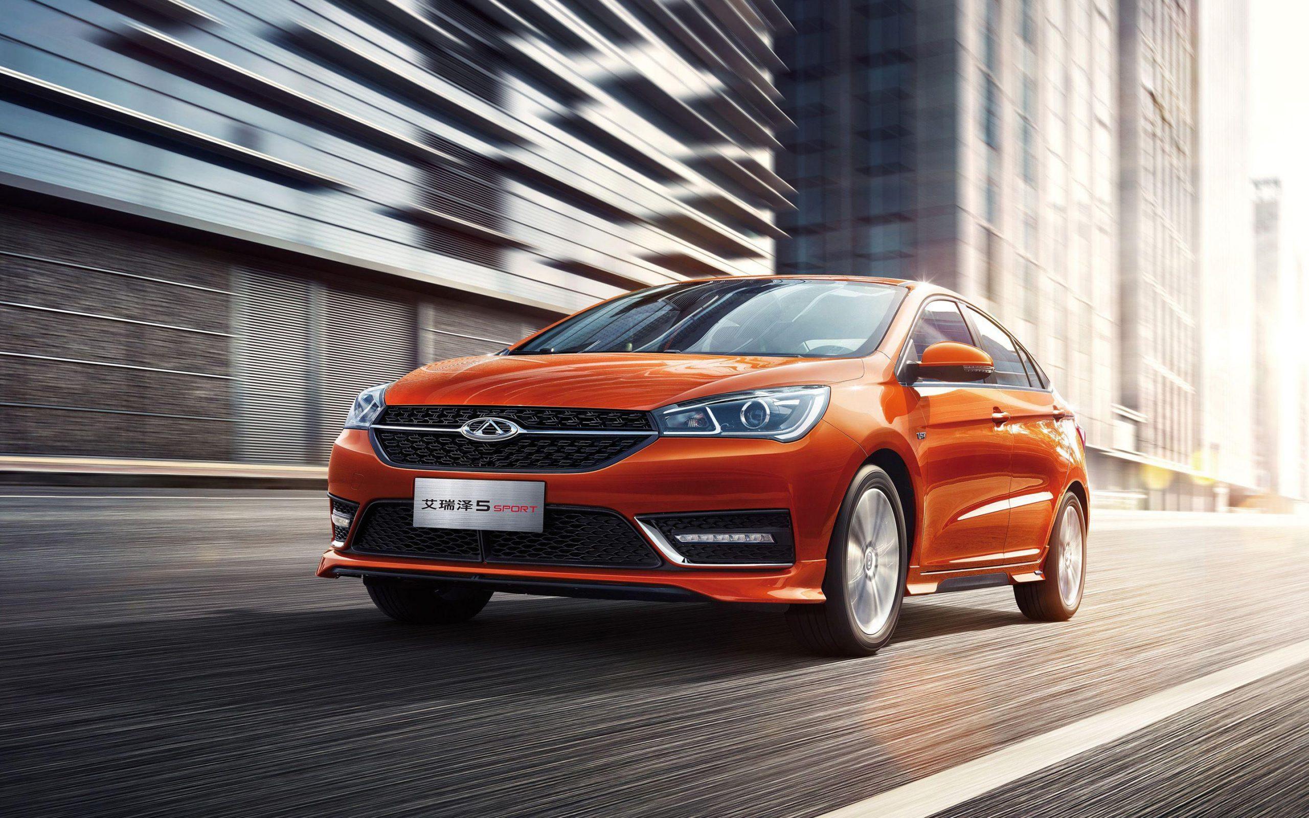 Chery Car Sales Data