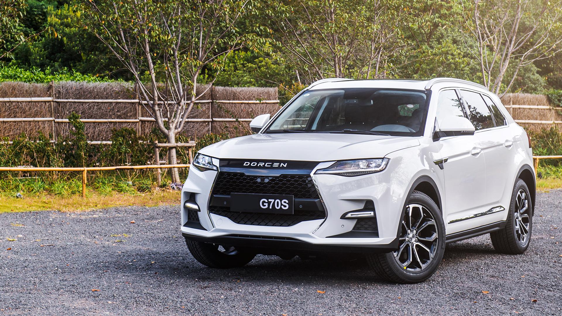Dorcen Car Sales Data