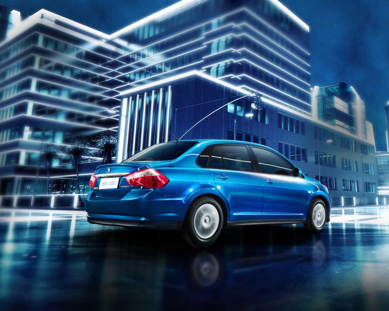 Venucia Car Sales Data